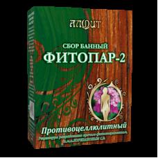 "ФИТОСБОР ""ФИТОПАР №2 ""ПРОТИВОЦЕЛЮЛИТНЫЙ"""