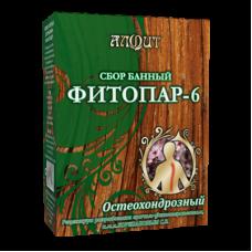 """ФИТОСБОР """"ФИТОПАР №6 ОСТЕОХОНДРОЗНЫЙ"""""""